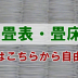 hontatamizairyo_b